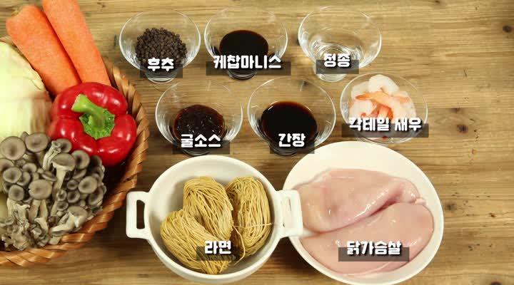 맛있는아시아 '국수'를 만들어볼까요?